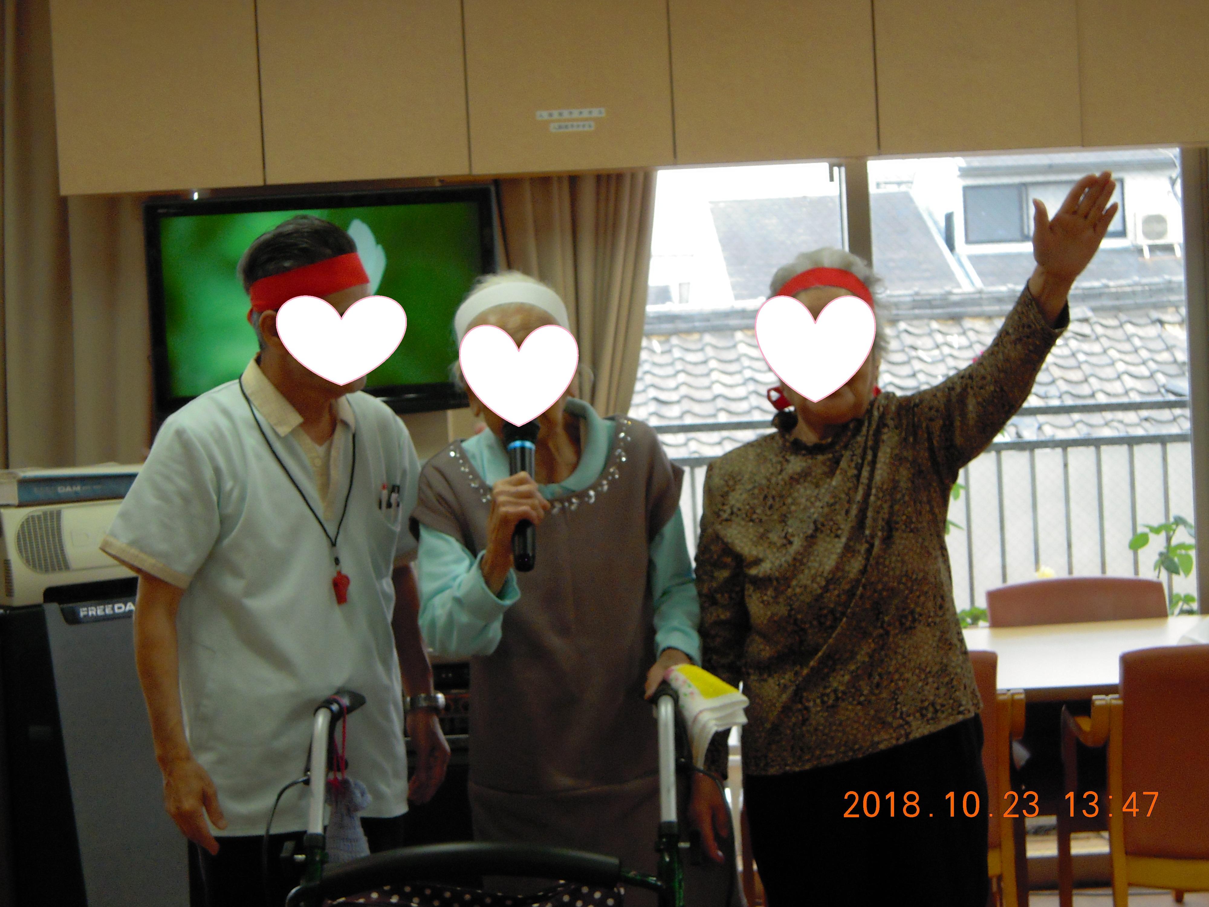 003運動会☆